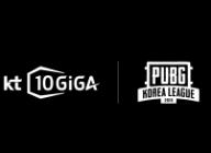 아프리카TV, 21일 'KT 10 GiGA internet PKL 2018 #2 조 추첨식' 진행