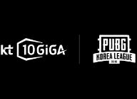 OGN, KT 10 GiGA internet PUBG KOREA LEAGUE 2018 #2 개막전 생중계 및 티켓오픈