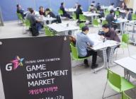 K-GAMES, '지스타 2018 게임 투자마켓' 참가사 모집