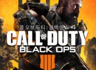 콜 오브 듀티: 블랙 옵스 4, 첫 날 디지털 판매 기록 갱신