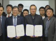 게임물관리위원회, 가천대학교 게임대학원과 MOU 협약 체결