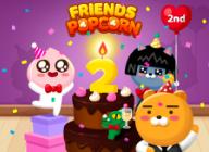 카카오게임즈, '프렌즈팝콘' 서비스 2주년 기념 '생일 파티 이벤트' 실시