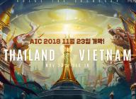 펜타스톰 한국대표팀 'Ahq OP' AIC 2018 참가 확정