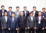 '한국게임정책자율기구' 11월 16일 출범식 개최