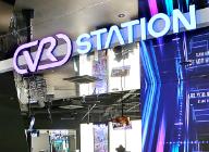 현대IT&E, 'VR스테이션 강남점' 30일 오픈