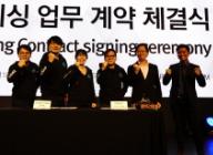 캐럿게임즈, 지스타 2018 통해 콤보 게이밍 엔터테인먼트와 태국 퍼블리싱 계약 체결