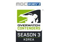 '오버워치 컨텐더스 코리아 시즌3' 4주차 혈투 예고