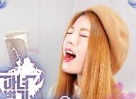 이펀컴퍼니, 모바일 액션 RPG '마녀병기' 뮤직 크리에이터 라온 참여 OST 영상 공개
