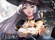 인기 판타지 소설 IP 활용한 '8클래스 마법사의 회귀' 첫 번째 업데이트