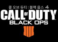 콜 오브 듀티: 블랙 옵스 4 '블랙아웃' 모드, 1월 18일부터 무료 체험 가능