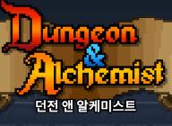 티모소프트, '연금술사 키우기 - 던전 앤 알케미스트' 출시