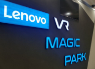 드래곤플라이 'LENOVO VR MAGIC PARK', 1월 18일 오픈