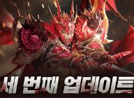 웹젠 '뮤 온라인H5', 길드 대결 업데이트