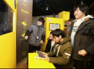 넷마블문화재단, '넷마블 게임아카데미' 3기 전시회 성료…3,000명 방문