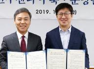 스마일게이트 희망스튜디오-전주시, 오렌지팜 전주센터 구축·운영 업무협약 체결