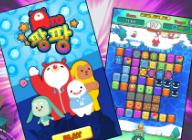 디즈콘, 3매치 퍼즐 게임 '아토팡팡' 14일 구글 플레이 출시