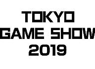 도쿄 게임쇼 2019, 인디 게임 개발자 위한 기획