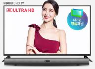 호리온, 40인치 / 50인치 UHD TV 출시 및 사운드바 프로모션 진행