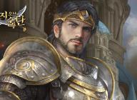 모바일 전략 게임 '리벤지 오브 술탄' 사전예약 진행