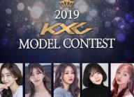 KXG 언더독 '2019 모델콘테스트' 온라인 투표 진행