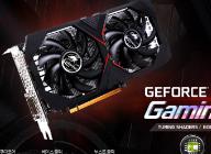 웨이코스, '컬러풀 GeForce GTX 1650 Gaming GT' 출시