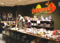 SNK 캐릭터 매장 'NEO・GEO RESORT' 4 월 27 일(토), 오키나와 나하시 국제거리에 오픈