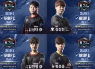코리아 스타크래프트 리그(KSL) 시즌 3 16강 2주차 경기 시작
