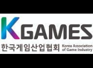 K-GAMES, 게임이용장애 질병 코드 반대 의견 전달