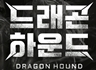 [지스타] '드래곤 하운드' 플레이 동영상